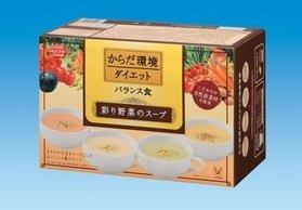 大正製薬「からだ環境ダイエットバランス食 彩り野菜のスープ」