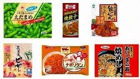 サークルKサンクス「冷凍食品シリーズ」