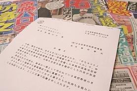 高野連は「選手たちの気持ちを踏みにじる」とフジテレビに抗議