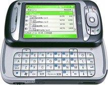 NTTドコモが売り出したHTC社製のスマートフォン