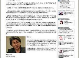 鳥越編集長、「辞任説」を否定するコメントを発表
