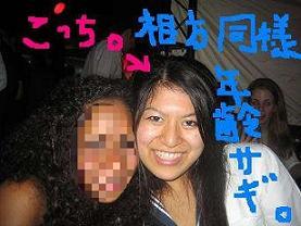 プロフィールページに掲載されている承子さまのお姿(右)