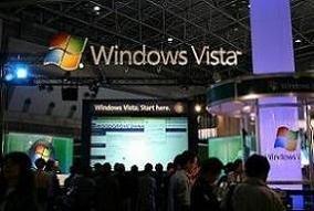 Vistaの「買い時」はまだ先?
