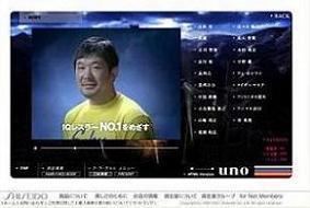 秋山選手が対戦した桜庭選手は、CMで元気な姿を見せている