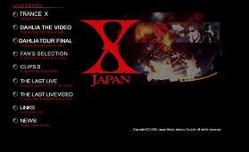 X JAPAN解散後も、公式サイトは存在している