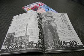 「週刊ポスト」でジーコが語った「腐ったミカン」とは誰のことなのか