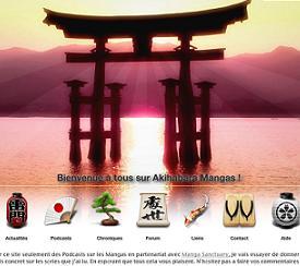 仏サイト「アキハバラマンガ」からも、「Otaku」文化が配信されている