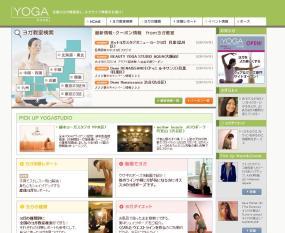 ヨガについてさまざまな情報を提供するサイト「Yoga Room」