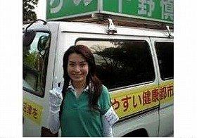 千野さんのブログにアップされた写真(一部カットしてあります)