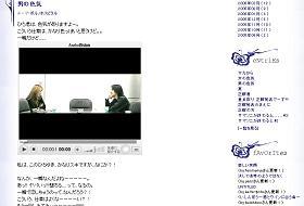 ひろゆきさんの仕草を熱く語る飯島さんのブログ