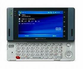 イー・モバイルの端末「EM・ONE」。キーボードは本体に格納できるスライド式に なっている。
