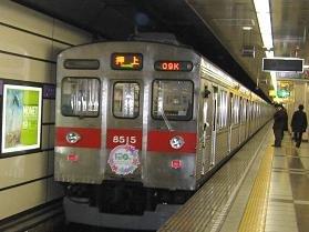 電車の中で「キレた」乗客を見かけませんか?