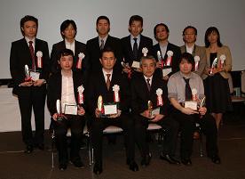 「第4回Webクリエーション・アウォード」の受賞者