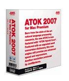 ジャストシステムが発売するMac用新ATOK