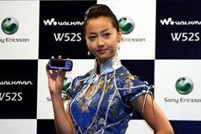 新型ウォークマンケータイ「W52S」をアピールする沢尻エリカさん