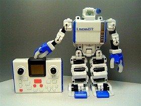 世界最小の二足歩行ロボット「Omnibot17μ i-SOBOT」