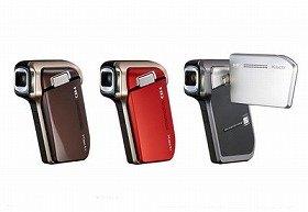 世界最小・最軽量のハイビジョンムービーカメラ ザクティ「DMX-HD700」