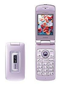 ピンクも出た「WX320T」