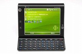 HTC「HTC X7501」「HTC P3600」