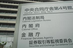 金融庁は3年間、「新銀行東京」を野放しにしていた?