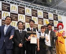 大阪・梅田で行われた3000万杯突破イベント
