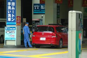 満タンだと燃費が悪い?(写真はイメージ)