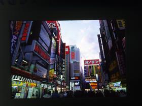 「あのときの東京(1999年~2003年)」撮影 鷹野 晃