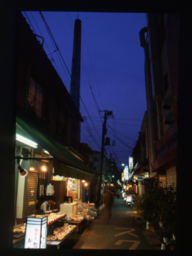「あのときの東京(1999年~2003年)」 撮影 鷹野 晃