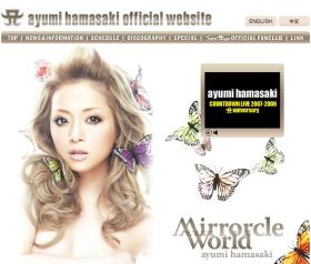 浜崎あゆみオフィシャルウェブサイト