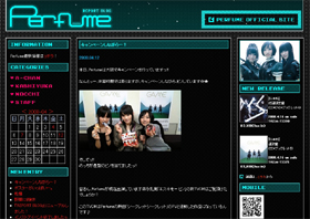 Perfumeの公式ブログ