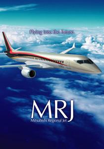 三菱重工業は小型ジェット旅客機の事業化を決定したが…