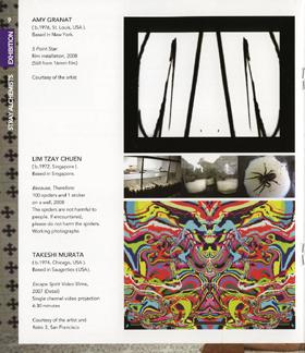 「ユーレンス現代美術センター(UCCA)」で行われた美術展のパンフレット