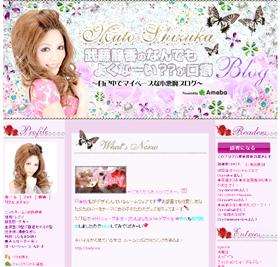 武藤静香さんの公式ブログ