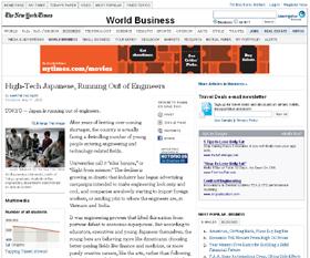 米紙が「日本の技術者不足」を大きく取り上げた