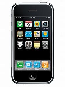 米アップル社製の携帯端末「iPhone」のキャリアはソフトバンクに決まった