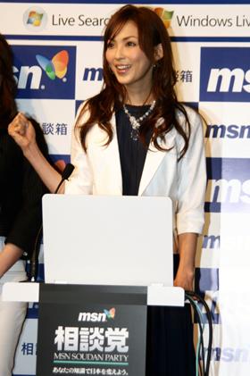 「MSN相談箱」のPR役には、モデルの押切もえさんが就任した