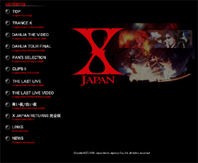 「X JAPAN」のヴォーカルのToshiさんは心境の変化を語った