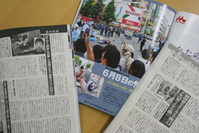 携帯撮影を批判的に取り上げた各週刊誌の記事
