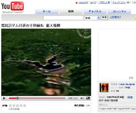 ユーチューブ投稿のグーグルアース動画