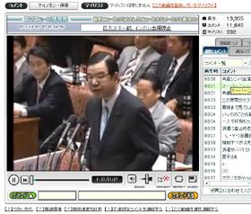衆院予算委員会での質問する志位和夫委員長(「ニコニコ動画」より)