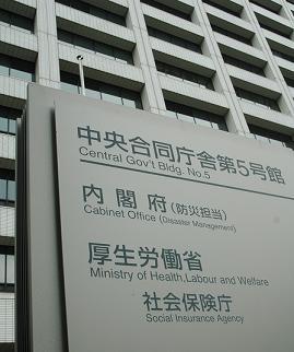 新型インフルエンザ対策のガイドラインを改訂した厚生労働省
