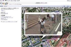 グーグル「ストリートビュー」での「変な写真」で大騒ぎ