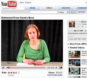 サンドラ・ボスさんは、娘を返すようYouTubeで訴えていた
