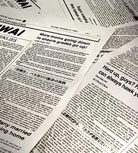 毎日新聞の英字紙でも「変態ニュース」が多数掲載されていた