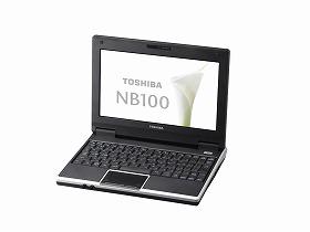 東芝の低価格パソコン「NB100」