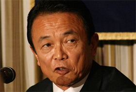 「村山富市首相談話」を踏襲する、と発言した麻生太郎首相