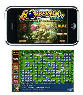 ハドソンが発売した「BOMBERMAN TOUCH」はApp Storeで人気アプリに