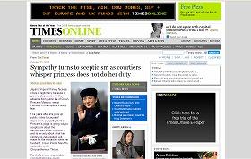 雅子さまを取り上げた英タイムズ紙の記事