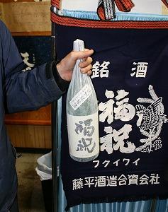 麻生首相がお気に入りだという千葉の地酒「福祝 特別純米酒」