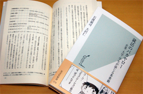 話題の新書「就活のバカヤロー」。著者の石渡氏は「焼肉の生焼け理論」を唱える